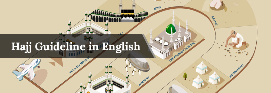 Perfect & very detail hajj guideline by expert bangladeshi muallim arranged by holyhajjnumrah