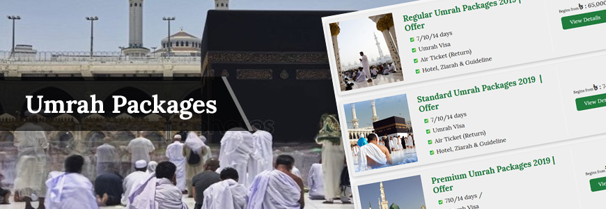 Umrah Banner: Low Cost Hajj Packages Visa Processing Service From Dhaka