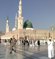 Eid in Madinah Umrah Packages from Bangladesh