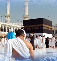 Eid in Makkah Umrah Packages from Bangladesh